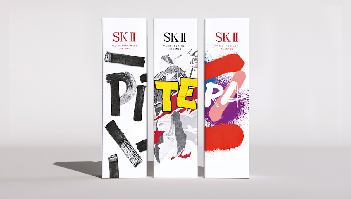 SK-II Pitera Limited Edition packaging
